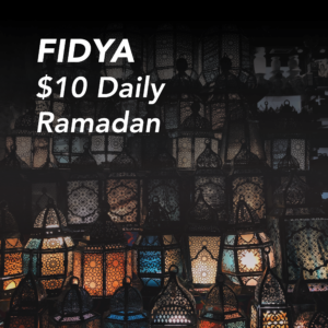 ramadan donation boxes-03