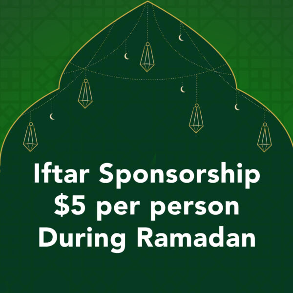 IftarSponsorship_sq